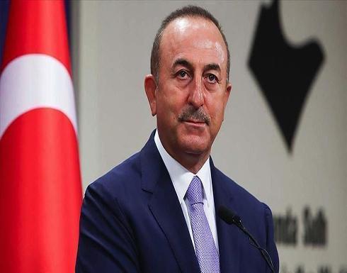 تركيا: مستعدون للعمل مع الاتحاد البرلماني الدولي