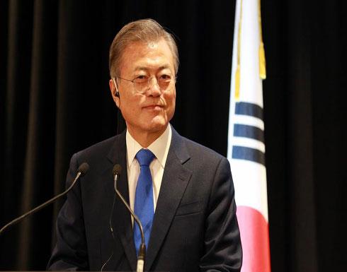 """كوريا الجنوبية: سنسعى لحل عقوبات """"الشمالية"""" بأسرع وقت"""