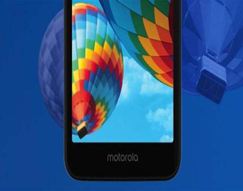 """Moto E6""... هاتف ذكي جديد من موتورولا!"