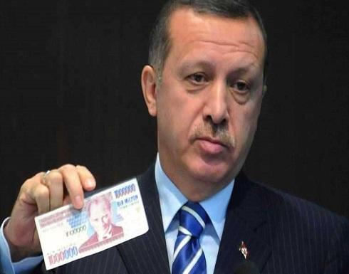 """رغم تنفس الليرة الصعداء.. """"المزيج السام"""" يعرقل اقتصاد تركيا"""