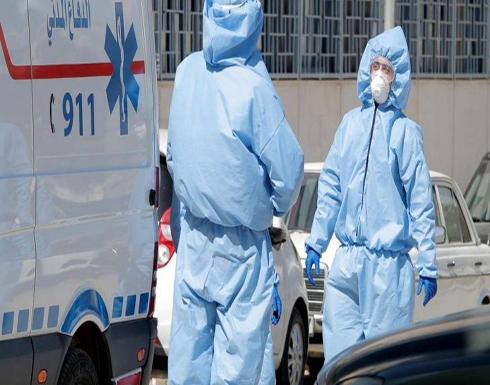 تسجيل 928 حالة اصابة بفيروس كورونا و 10 وفيات و 56 حالة شفاء في الاردن