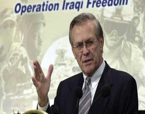 رامسفيلد كان الرمز الحي لتورط أمريكا في مستنقع العراق وأفغانستان