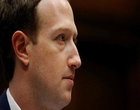 شهادة رئيس فيسبوك أمام الكونغرس تثير دعوى قضائية