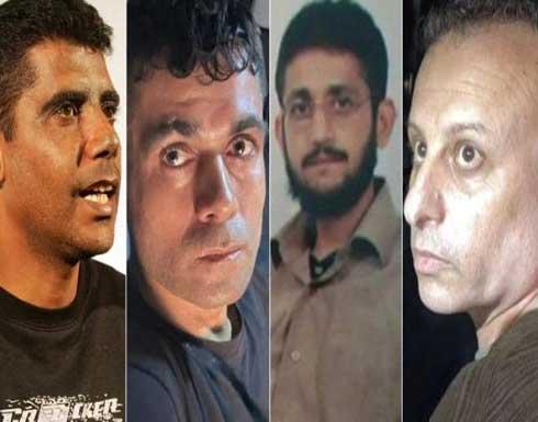 النيابة الإسرائيلية تتهم الأسرى المعاد اعتقالهم بالتخطيط لعملية إرهابية والانتماء لتنظيم إرهابي