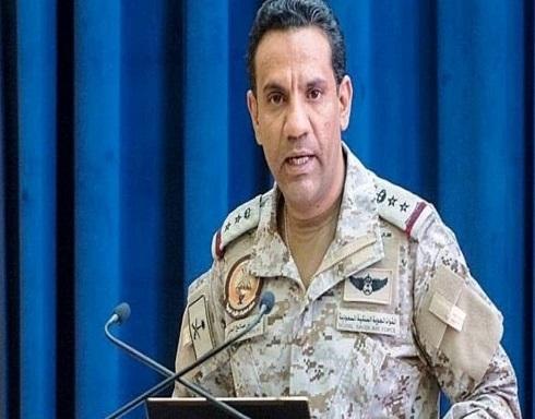 التحالف : اعتراض مسيرة مفخخة أطلقها الحوثي باتجاه السعودية