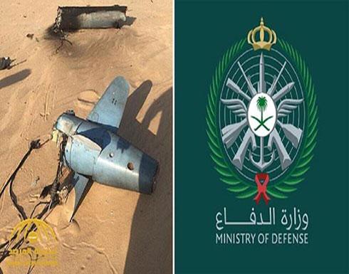 """وزارة الدفاع السعودية تقدم اليوم """"أدلة تورط إيران"""" في هجوم أرامكو"""