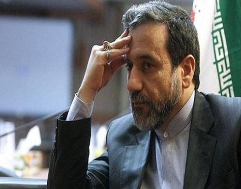 إيران تهدد.. وتبدي استعدادها للحوار