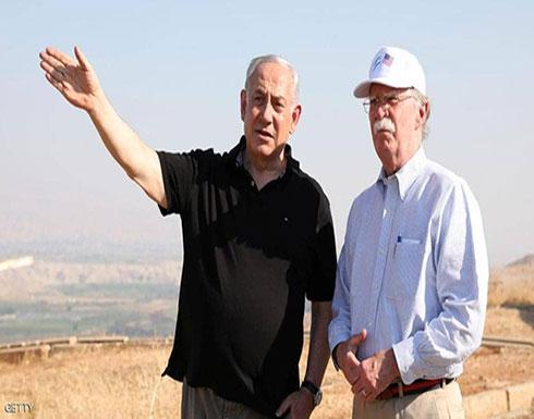 """نتانياهو يعد بدرس خطة السلام الأميركية """"بإنصاف وانفتاح"""""""