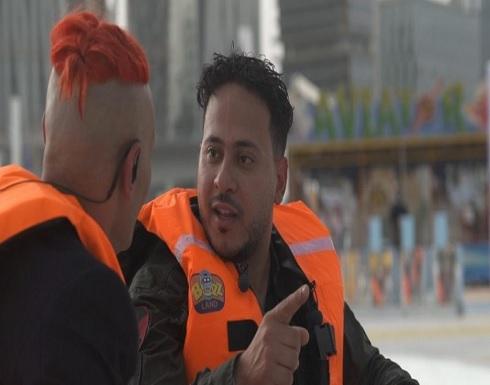 """""""رامز عقله طار"""".. كرم عفيفي يسب رامز جلال: نزلوني مش عارف آخد نفسي (فيديو)"""