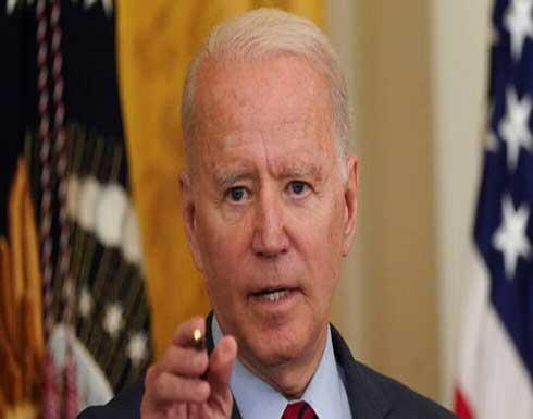 """البيت الأبيض: بايدن سيشارك في قمة """"G7"""" حول أفغانستان"""