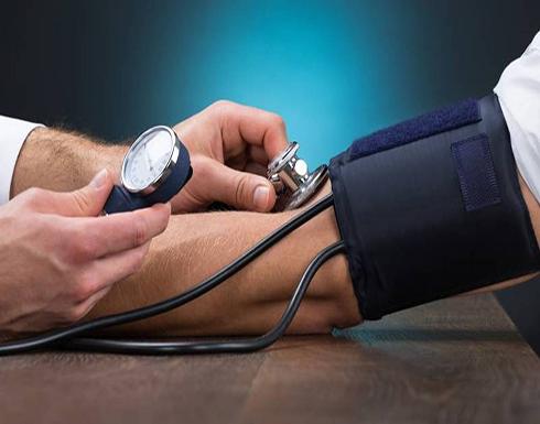 علاجات ارتفاع ضغط الدم.. هل تبعد «باركنسون»؟