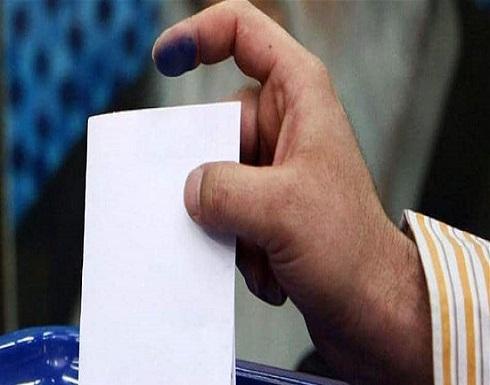 صوّت بالخطأ لمرشح الحزب المنافس.. فقطع إصبعه!