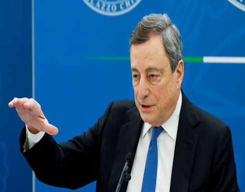 """وسائل إعلام: إيطاليا أصرت على حذف بند حول عقوبات ضد """"طالبان"""" من البيان الختامي لـ G7"""