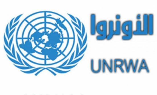 الحكومة الأردنية تدعم الاونروا  بـ مليون و341 ألف دينار