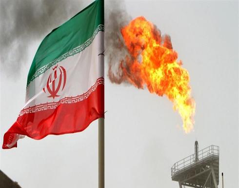 وكالة الطاقة الدولية: إنتاج النفط في إيران عند أدنى مستوى