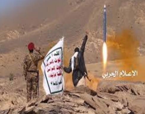 مقتل أطفال بصاروخ أطلقه الحوثيون على الدريهمي بالحديدة