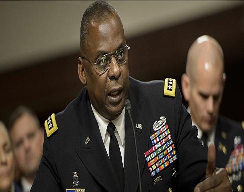 وزير الدفاع الأمريكي: ملتزمون بدعم جهود العراقيين في الدفاع عن سيادته