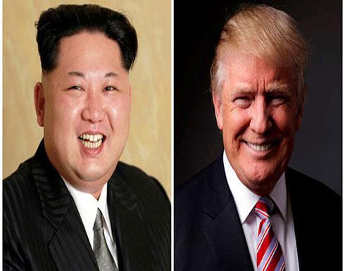 بيونغ يانغ: آلية السلام ونزع النووي على طاولة قمة كيم - ترامب