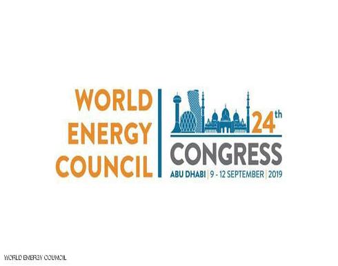 مؤتمر الطاقة العالمي الرابع والعشرين في أبوظبي