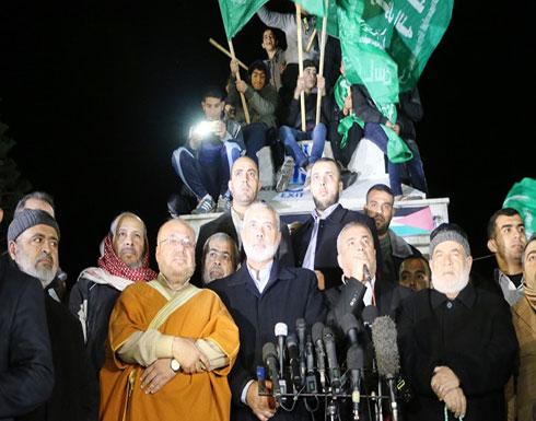 حماس: قرار ترامب سيفتح أبواب جهنم على مصالح أمريكا