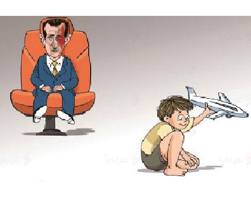 كوميديا سوداء : الطفل عمران يشن غارات على منزل بشار الأسد