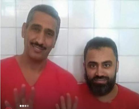 """إعدام معتقلين إثنين في قضية """"مكتبة الإسكندرية"""" في مصر"""