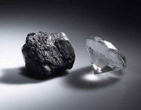 الماس المدفون في باطن الأرض قد يفسر حدوث الزلازل الغامضة