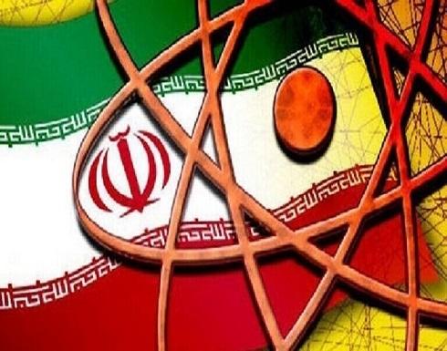 """الطاقة الذرية: انتظار تسلم الحكومة الإيرانية الجديدة مهامها """"غير مريح"""""""