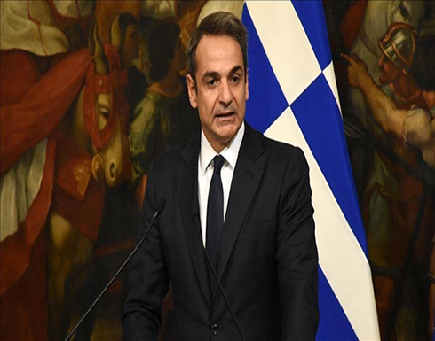 """أثينا: سنشارك بالمحادثات الاستكشافية مع أنقرة بـ""""تفاؤل وثقة"""""""