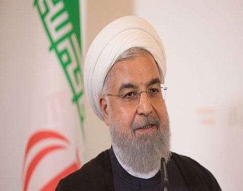 روحاني: إيران ستصمد أمام العقوبات والإدارة الأمريكية سترحل