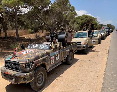 الوفاق تستنفر قواتها غرب سرت.. هذا ما أعلنته روسيا بشأن المرتزقة والسلاح بليبيا