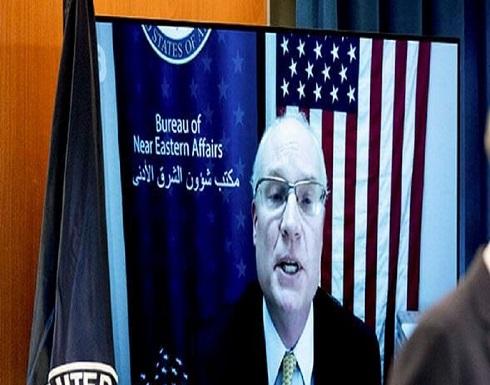 المبعوث الأمريكي الخاص يعود إلى الرياض لمزيد من المشاورات بشأن اليمن