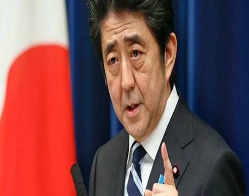 """اليابان: لا يمكن التسامح مع """"استفزاز"""" كوريا الشمالية"""