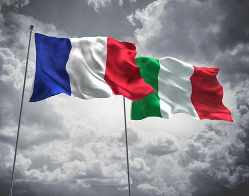 فرنسا تستدعي سفيرها في روما للتشاور