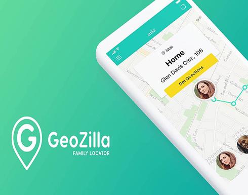 «GeoZilla».. تطبيق جديد لمتابعة أفراد أسرتك