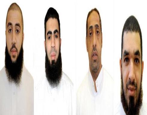 إعدام 4 متورطين في اعتداءات إرهابية في القطيف