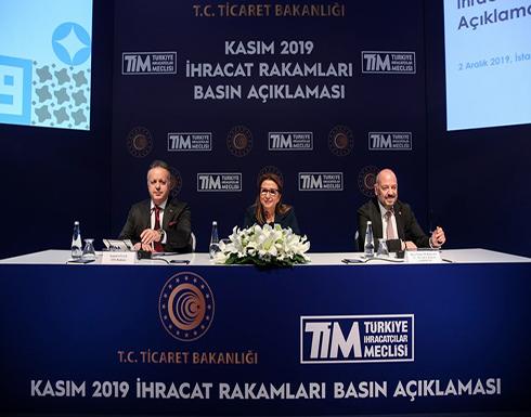 نمو بالاقتصاد التركي بعد انكماش دام 9 أشهر