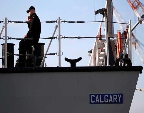 كندا ترسل فرقاطة إلى الشرق الأوسط