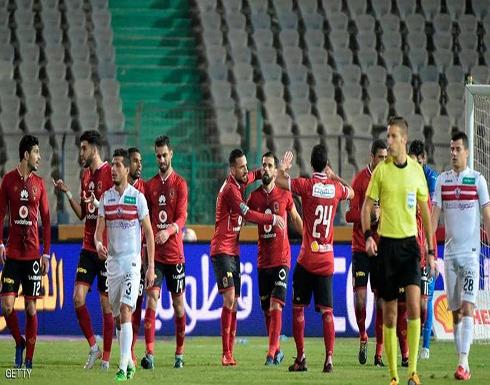 الاتحاد المصري يحسم الجدل حول عودة الدوري