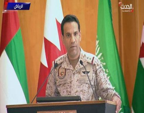 التحالف العربي: العمليات الإنسانية باليمن مستمرة للجميع
