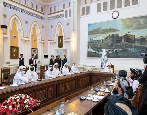 طالبان: نشكر قطر على وقوفها مع الشعب الأفغاني