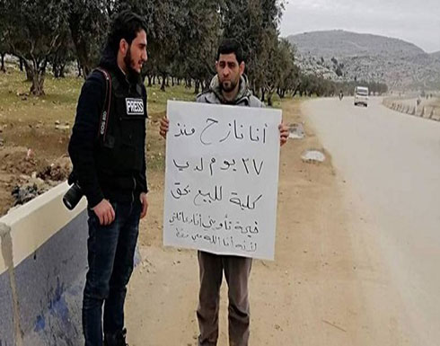 نازح سوري يعرض كليته للبيع ليشتري خيمة تؤوي عائلته