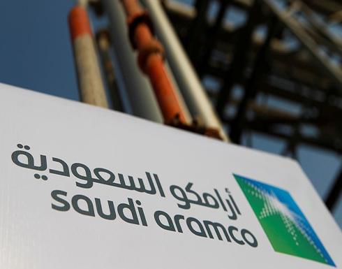 """وكالة """"فيتش"""" تثبت تصنيف أرامكو السعودية مع نظرة مستقرة"""