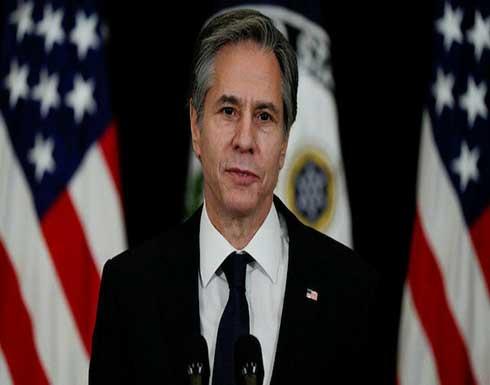 بلينكين مغردًا: استمرار التعاون مع حليفتنا تركيا أمر بالغ الأهمية