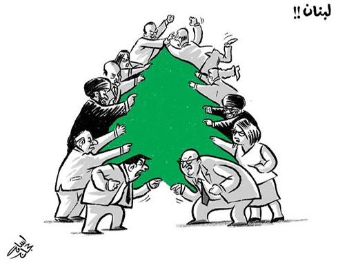 لبنان!!