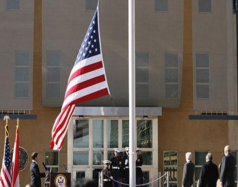 سقوط صاروخ قرب السفارة الأمريكية وسط بغداد