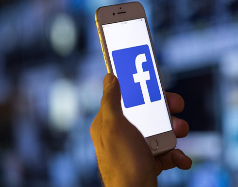 أكثر من 100 منظمة تحث فيس بوك على وقف خطط تشفير واتس وانستجرام