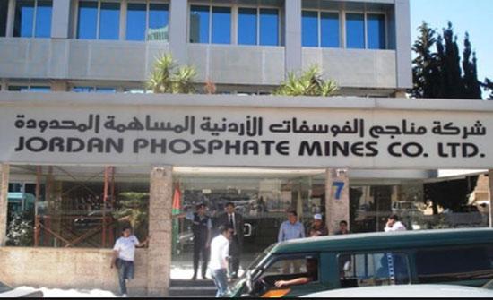 الفوسفات الأردنية تستعيد 20 مليون دينار من مقاولين