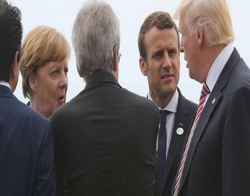 أوروبا تقرع طبول الحرب.. وتهدد واشنطن برد عالمي