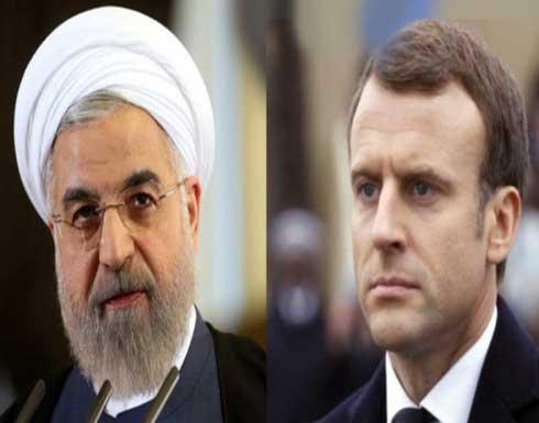 روحاني لماكرون: لا تفاوض مجددا حول الاتفاق النووي